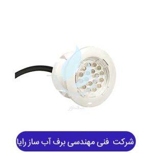 چراغ استخری Emaux مدل P10-LED-RGB توکار